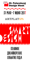 St. Petersburg Design Week - SmArt DeSign