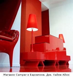 ...дополнен ярко-красными пластиковыми креслами. гроздью...